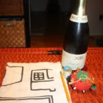 Using Scraps: Wine Bottle Gift Bag (Guest Post by Leah of Struggle Sews a Straight Seam)